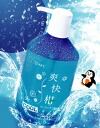 ★Fully hold it 700 ml; and very attractive ★ amino acid shampoo 爽快柑 (is so, or do not go) COOL AFC (A F sea )27dw01)