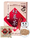 Korean Red Ginseng tea AFC (Elevator)