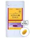30 minute hyaluronic acid GOLD AFC (Elevator).