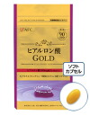 90 day: hyaluronic acid GOLD AFC (Elevator).