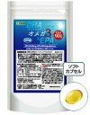 Economical 90 day fish oil Omega-3 series ( オメガスリー ) AFC (Elevator)