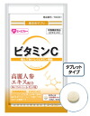 6+1 bag of 500 yen series vitamin C set AFC (the A F sea)