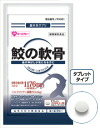 500 Yen series shark cartilage AFC (Elevator).