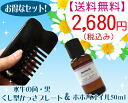 And styling of the Buffalo, or type I, plate & jojoba oil 50 ml set ☆ 10P13oct13_b