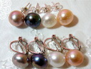 All 4 earrings & pierced earrings ★★ colors of the bread type pearl♪