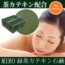 MIRO green tea catechins SOAP epi &deodorant 05P11Apr15