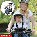 Bicycle child seat ウィライド Kangaroo carrier WeeRide 98077 model Kangaroo 98077 ( before the kids ride bicycle child seat ) fs3gm
