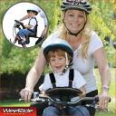 Bicycle child seat ウィライド Kangaroo carrier WeeRide 98077 model Kangaroo 98077 ( before the kids ride bicycle child seat ) fs3gm