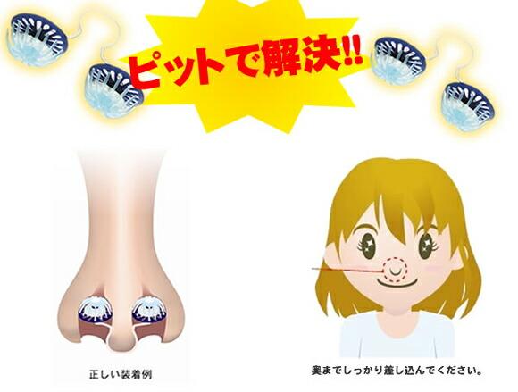 http://image.rakuten.co.jp/afrobeat/cabinet/cl_to8/pitstopper-4.jpg