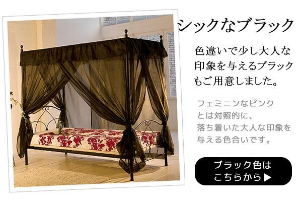age  라쿠텐 일본: 공주 사양에 핑크색 캐노피 침대 프레임만 ...