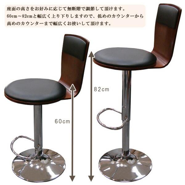 木制背面漂亮的计数器椅子