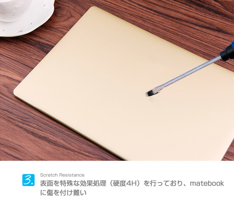 HUAWEI MateBook本体 背面カバーステッカー