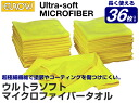 EUROW Microfiber towel 36 sheets with ultra soft at COSTCO