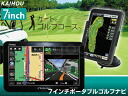 One-SEG compatible! 7 Inch GPS portable navigation TNK-701DT segment featuring top thinness! You can play videos, music, images saved on the SD! 4 GB memory tnd