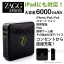 iPad compatible! ZAGG sparq 6000mAh high capacity mobile battery pack zag