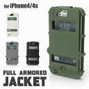 Closed flap can talk! iPhone4/4 s for full armoured jacket faj