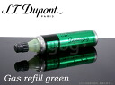 DuPont S.T.Dupont lighter gas refill Green Green Label gas cigarette lighter dpg