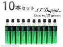 Great set of 10! DuPont S.T.Dupont lighter ガスレフィル Green Green Label gas cigarette lighter dpg