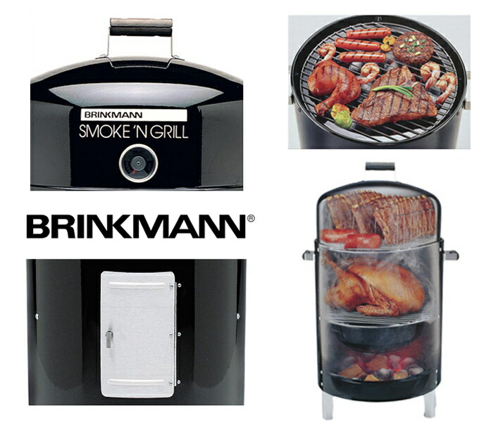 brinkmann all in one smoker manual