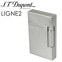 It is most suitable for 2 regular article Du Pont line presents! In 16184 gas cigarette lighter S.T.Dupont LIGNE2 silver present gift present birthday present premium Valentine white day memorial day presents!