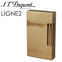 It is most suitable for 2 regular article Du Pont line presents! In 16284 gas cigarette lighter S.T.Dupont LIGNE2 gold present gift present birthday present premium Valentine white day memorial day presents!