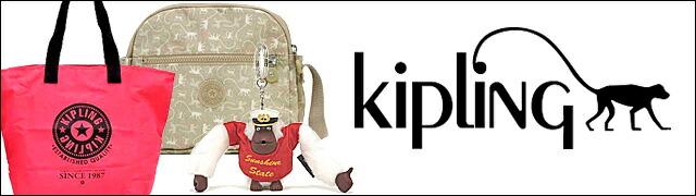 KipLing キプリング