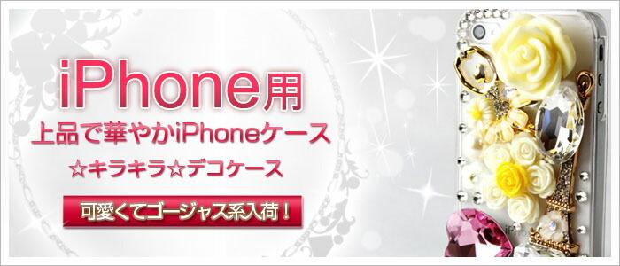 iphone5 ������ iphone5 ���С� �ǥ� �ǥ��졼�����