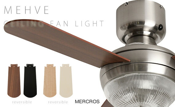 LED�ŵ��б� MEHVE CEILING FAN LIGHT (�᡼���� ������󥰥ե��� 3���饤��) ��⥳����° MERCROS ��륯�? ����С�×�֥饦�󡦥����ܥ꡼×�ʥ�����