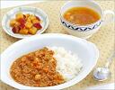 ニチレイカロリーナビ vegetable Curry set fs3gm