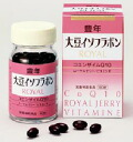 Harvest soybean isoflavone ROYAL 180 grain × 2 pieces set day intake 30 mg of soy isoflavones on 3 grains