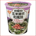 *6 unpolished rice porridge of rice and vegetables Japanese style salmon set ()♪ low calorie diet food ♪ low Karo porridge of rice and vegetables (low Karo porridge of rice and vegetables) [fs04gm] with cup)