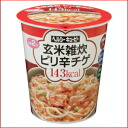 *6 unpolished rice porridge of rice and vegetables hot チゲ set (with a cup) low Karo porridge of rice and vegetables (low Karo porridge of rice and vegetables) [fs04gm]