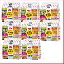 32 meals of agar noodles sets (cupless )♪ low calorie diet food Hel CQ P 【 comfort ギフ _ expands address 】 【 RCP 】)