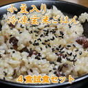 Package frozen Brown rice (with a red bean) × 4 pieces you better qualified! The first breakfast Brown rice!