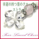 Lucky four leaf clover strap ( quartz ) stones fs3gm