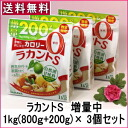 ★For a special purpose bag fs3gm which is usable to a sweetener dish of 200 g of *3 increase in quantity ★ ラカント S granule (+200 g of 800 g) set calorie 0