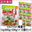 (Latent S granules g+200 800 g) x 12 pieces can use sweetener cooking set (latent S granule 1000 g, latent S granules 1 kg) calories 0, and minor bag fs3gm