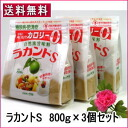 (Latent S granules g+200 800 g) × 3 pieces set (latent S granule 1000 g, latent S granules 1 kg) calories 0 sweetener cooking to use, your minor bag fs3gm