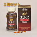 Harvest Elf vitamin E 320 tablets x 2 pieces set-natural vitamin a and at the same time balanced essential unsaturated fatty acids, soy lecithin compound [fs04gm]