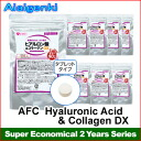 AFC Hyaluronic Acid + Collagen DX for 2 years (90 days series * 8 sets) [supplement /Hyaluronic Acid/Supplement](AFC supplement)