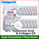 AFC Hyaluronic Acid + Collagen DX for 3 years (90 days series * 12 sets) [supplement /Hyaluronic Acid/Supplement](AFC supplement)