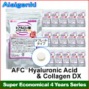 AFC Hyaluronic Acid + Collagen DX for 4 years (90 days series * 16 sets) [supplement /Hyaluronic Acid/Supplement](AFC supplement)