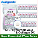 AFC Hyaluronic Acid + Collagen DX for 5 years (90 days series * 20 sets) [supplement /Hyaluronic Acid/Supplement](AFC supplement)