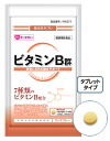 *2 AFC vitamin B complex 500 yen series set (A F sea supplement) fs3gm