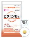 *2 AFC vitamin B complex 500 yen series set (A F sea supplement) fs3gm