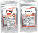 AFC L- Chitosan for 6 months (90 days series * 2 sets)  [supplement /chitosan/Supplement](AFC supplement)