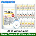 AFC Amino acid + royal jelly for 5 years (90 days series * 20 sets) [supplement /Amino acid/Supplement](AFC supplement)