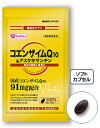 AFC Coenzyme Q10 & + Asta xanthine (500 yen series) [supplement /Coenzyme/Supplement](AFC supplement)