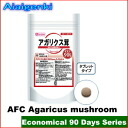 AFC Agaricus mushroom  (90 days series) [supplement /Agaricus/Supplement](AFC supplement)