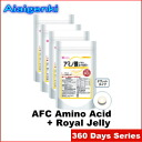 AFC Amino acid + royal jelly for 1 year (90 days series * 4 sets) [supplement /Amino acid/Supplement](AFC supplement)